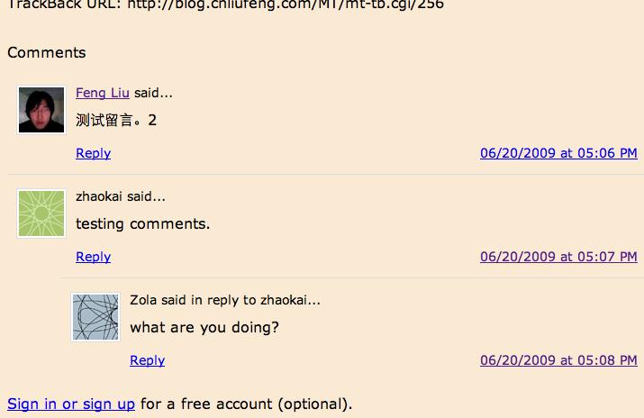 blog-comment-list