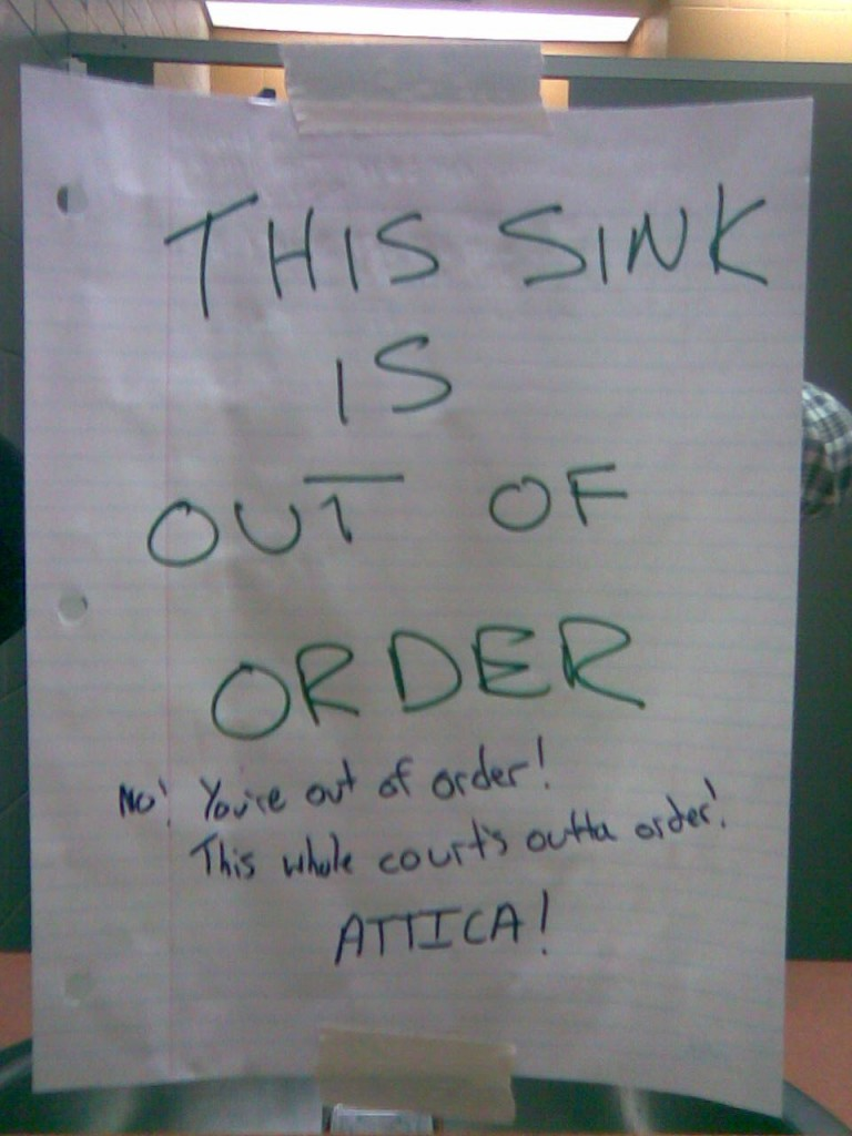 out-of-order-2