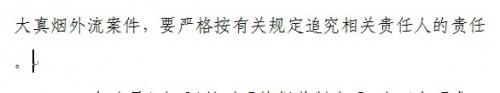 word-bad-at-chinese
